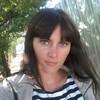 Вероника, 30, г.Первомайское