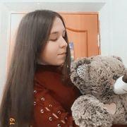 Карина, 16, г.Туймазы
