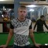 Evgeniy, 25, Zabaykalsk