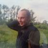 Александр, 43, г.Ярославль