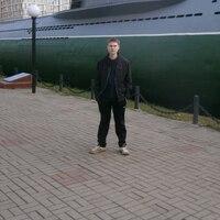 Евгений Vladimirovich, 26 лет, Близнецы, Екатеринбург